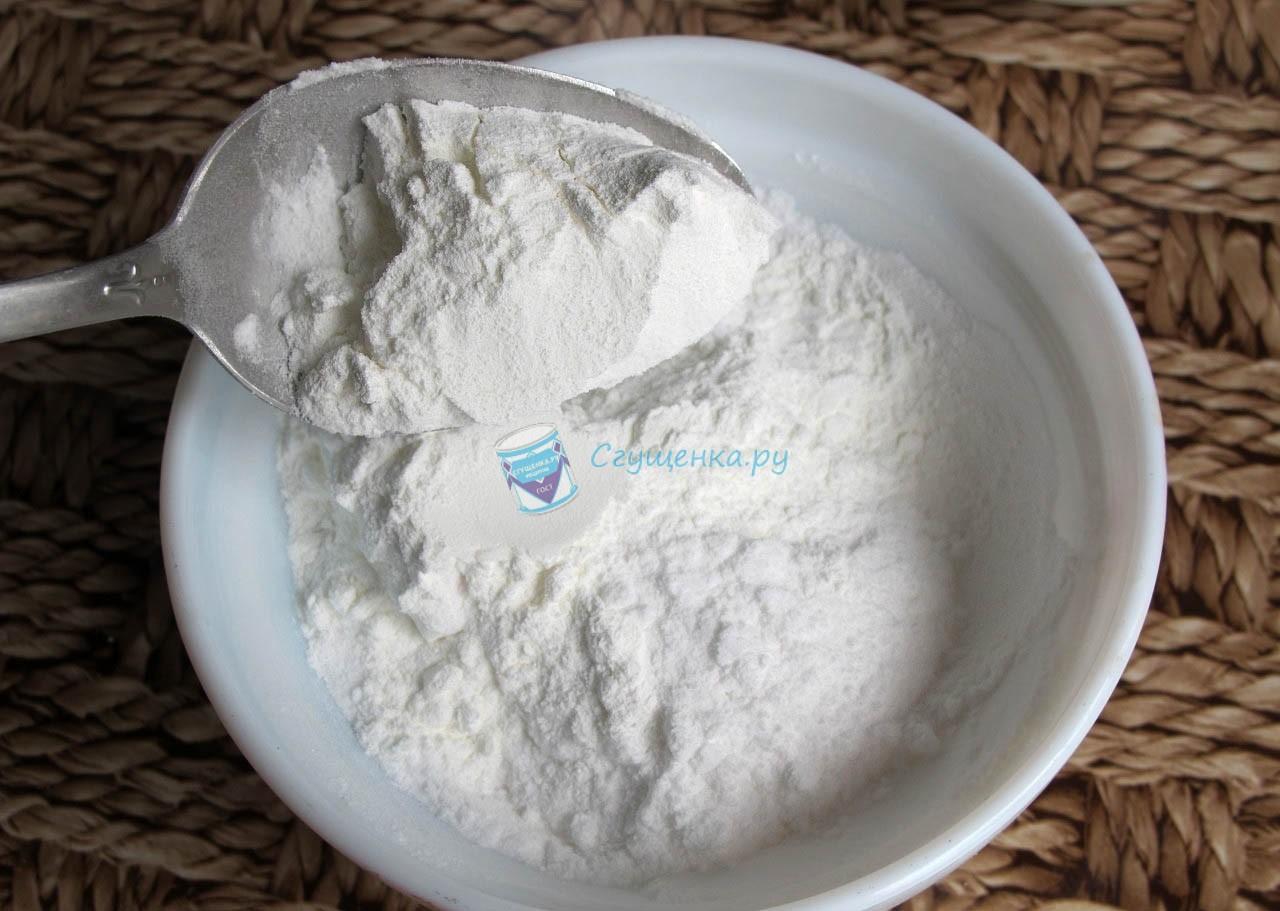 Как приготовить домашний майонез без яиц, фото-рецепт 65