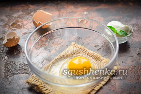 разбить яйцо в миску