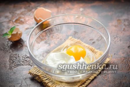 к яйцу добавить сметану