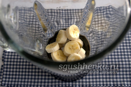 Резаные бананы