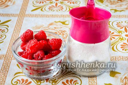 ингредиенты для малины