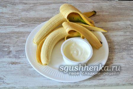 Бананы и йогурт