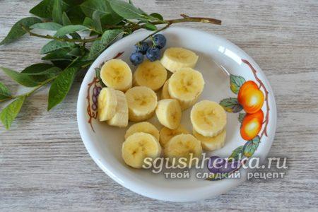 Бананы кусочками