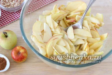 Положить яблоки