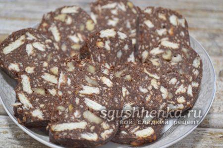 Шоколадная минутка из печенья