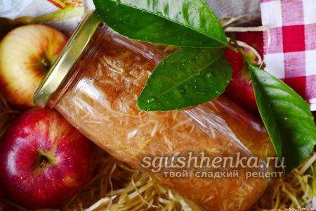 варенье из яблок готово