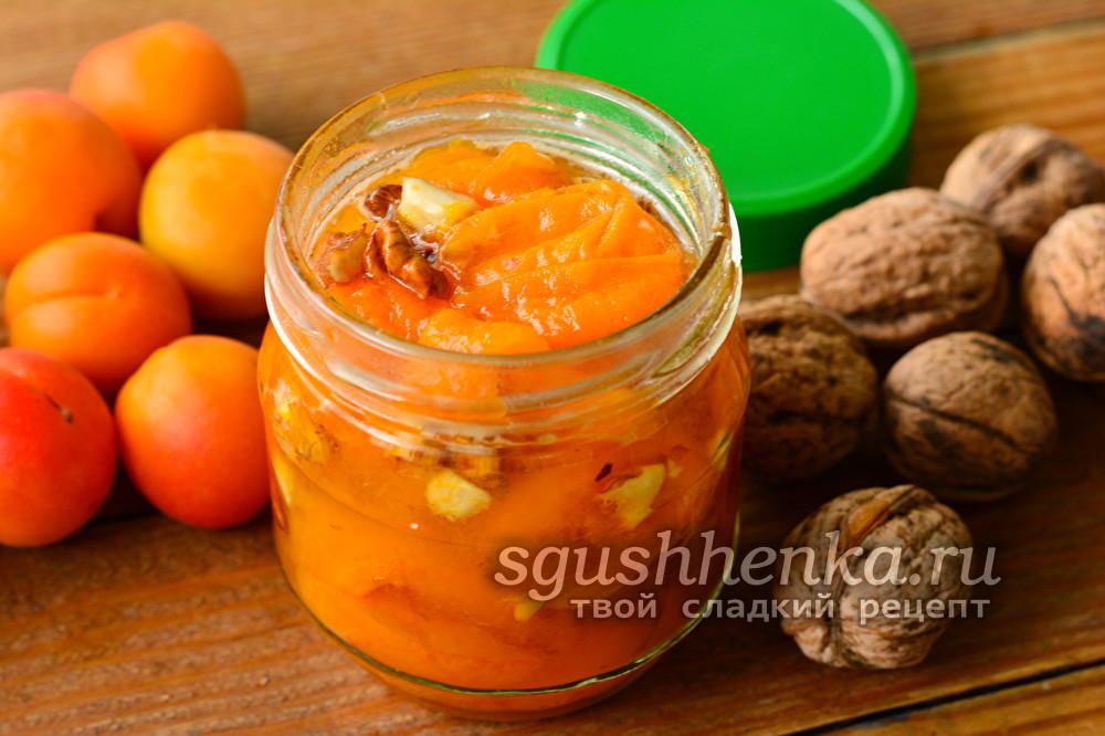 Варенье из абрикосов с орехами