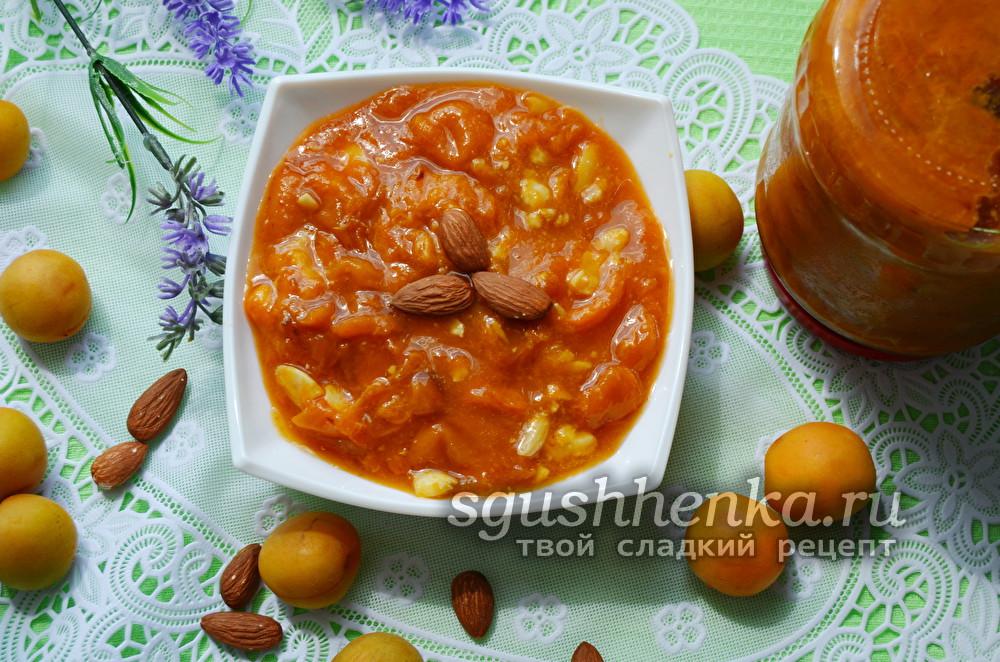 Варенье из абрикосов и миндаля