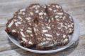 Шоколадная колбаса по старому рецепту