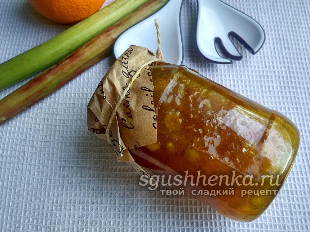 варенье из ревеня и апельсина