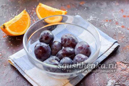 подготовка слив и апельсин