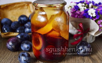 компот на зиму из фруктов