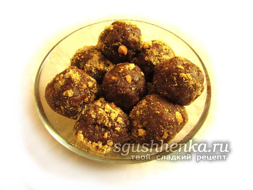 конфеты с орехами, домашние