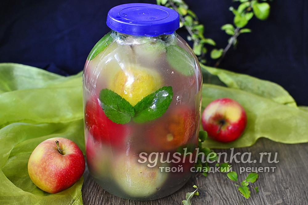 вкусные моченые яблоки с мятой