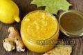 рецепт здоровья с лимоном медом и имбирем