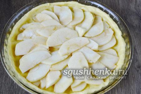 выложить яблоки