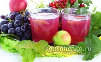 виноградно-яблочный компот