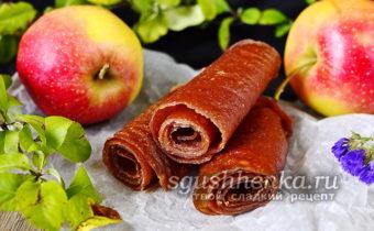 полезная заготовка из яблок