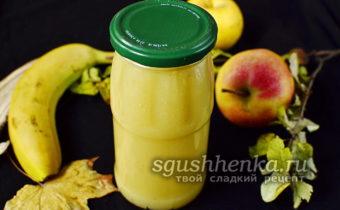 заготовка на зиму из яблок