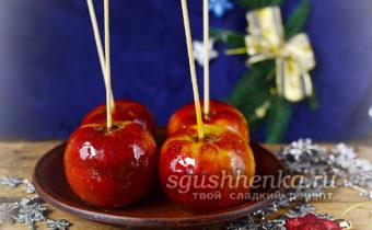 яблоки на таралочке