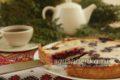 кусочек готового пирога