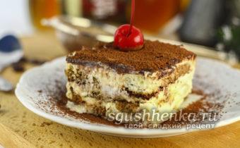 классический десерт тирамису
