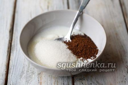 сахар и кофе