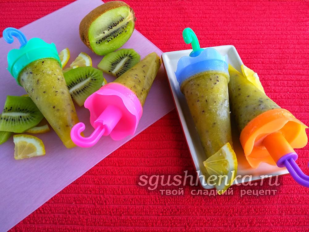мороженое из киви и апельсина
