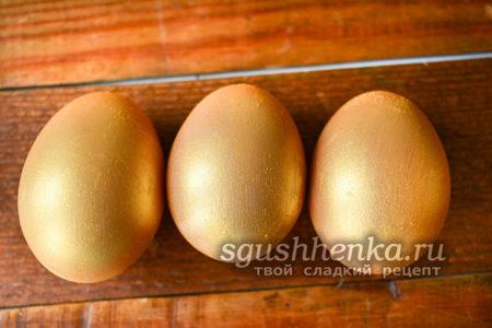 пасхальные золотые яйца