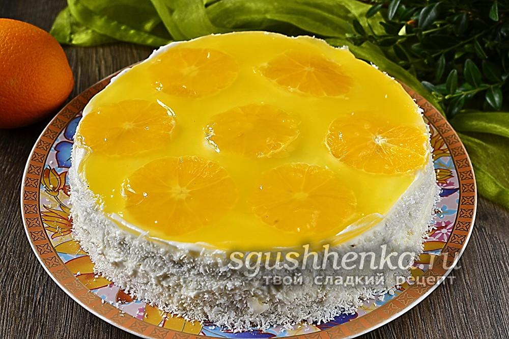 домашний торт с апельсинами