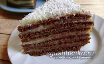 доманий торт