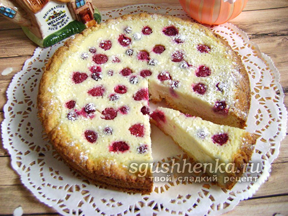 домашний пирог