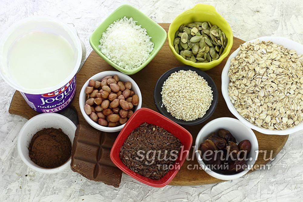 ингредиенты для батончиков