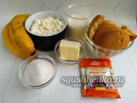 Подготавливаем ингредиенты