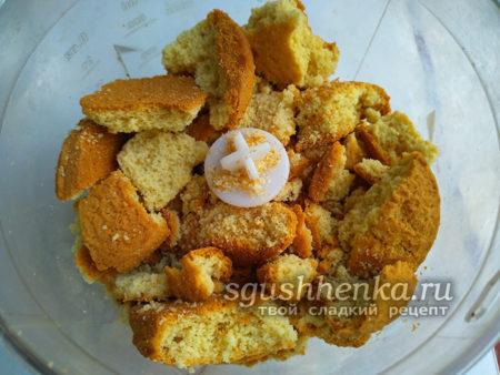 Печенье выложить в блендер