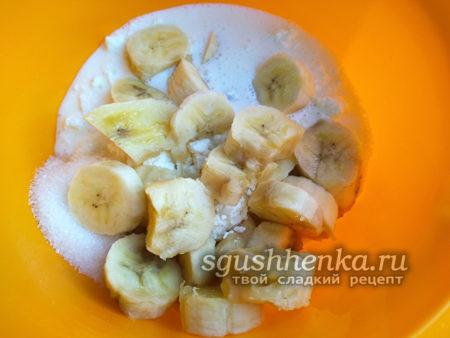 Добавить кружочки банана