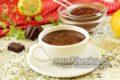 вкусный горячий шоколад