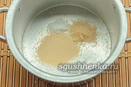 дрожжии сахар и соль