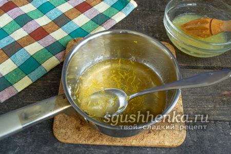 добавить лимонную цедру