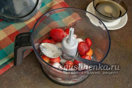 ягоды отправить в чашу комбайна