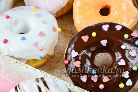 пончики с присыпкой