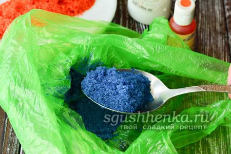 синий сахар