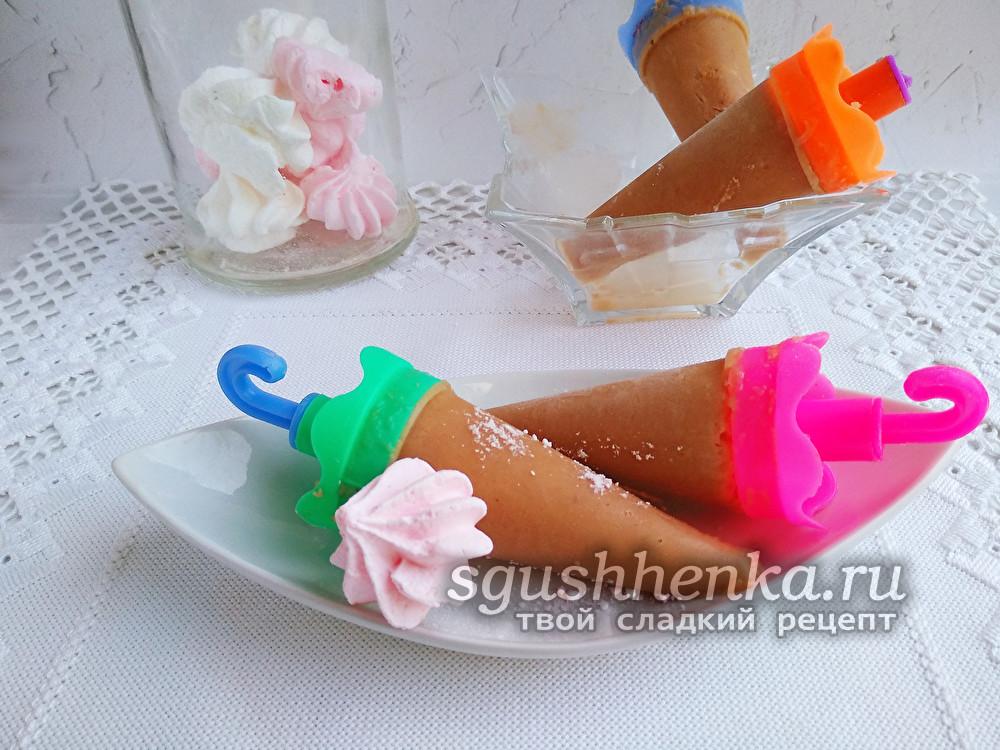 вкусное каштановое мороженое