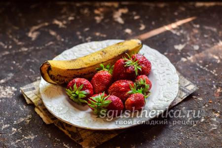 клубника и банан