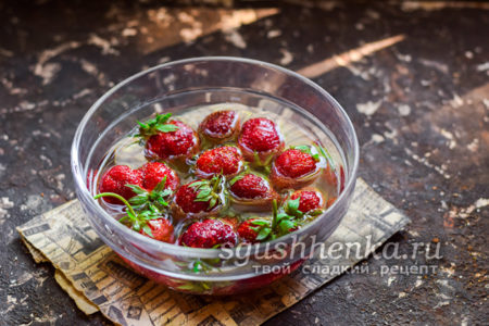 вымыть в воде ягоды