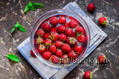 помыть ягоды в воде