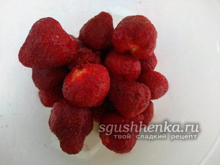 очистить ягоды от чашелистиков
