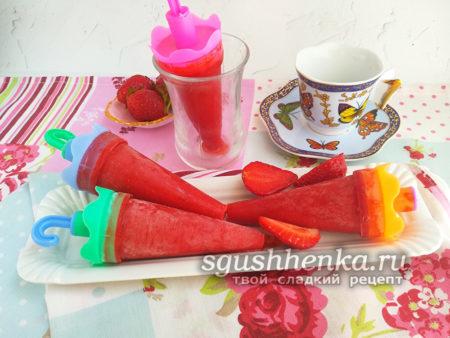 клубничное мороженое