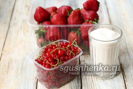 ягоды для компота