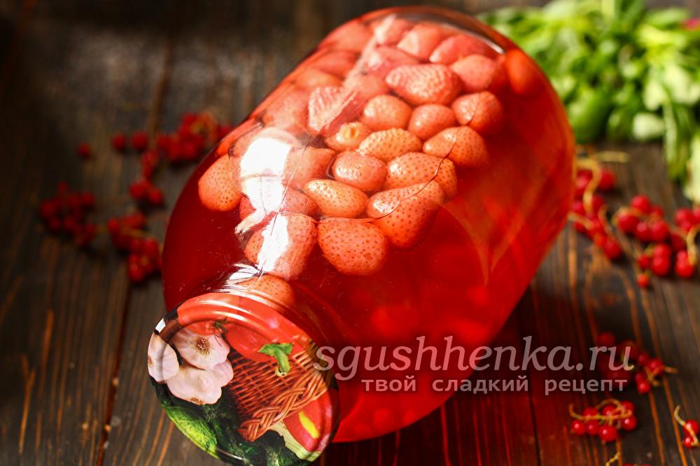 освежающий клубнично-смородиновый напиток